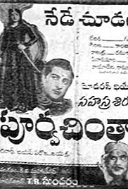 Sahasra Siracheda Apoorva Chinthamani Poster