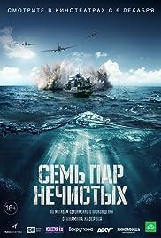 Sem par nechistykh / Семь пар нечистых (2018) – LEKTOR IVO
