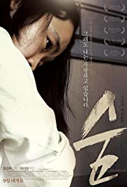Soom Poster