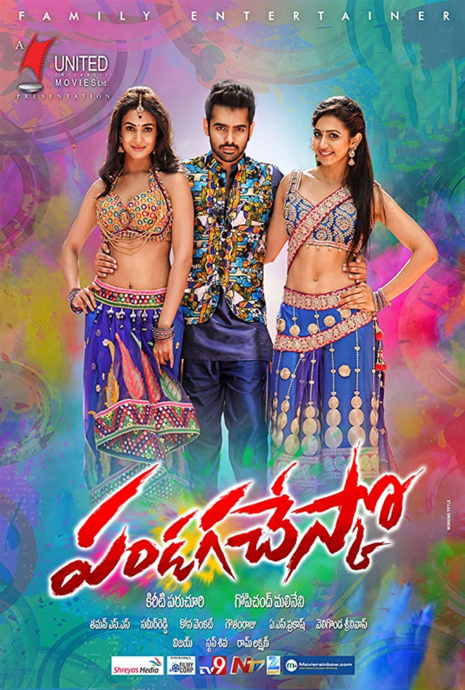 Pandaga Chesuko Download Full Movie In Dual Audio