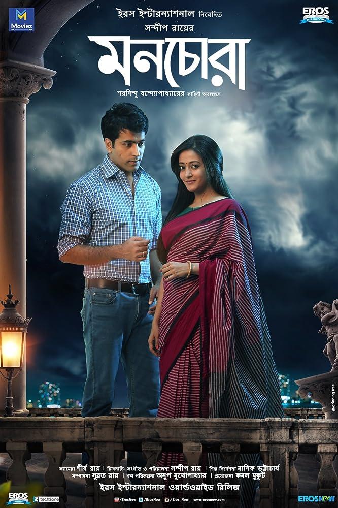 Monchora 2020 Bengali Movie 720p BluRay 700MB Download