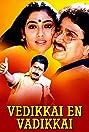 Vedikkai En Vadikkai (1990) Poster