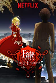 Primary photo for Fate/Extra Last Encore