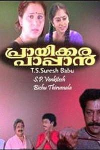 Movie video free download Prayikkara Pappan India [FullHD]