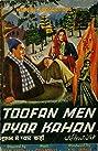 Toofan Men Pyar Kahan (1966) Poster