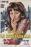 Lady Liberty (1971)