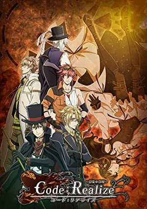 Code Realize – Guardian Of Rebirth