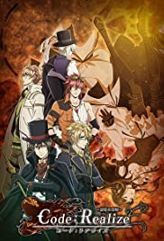 Code: Realize - Guardian of Rebirth Poster