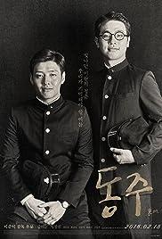 Dongju Poster