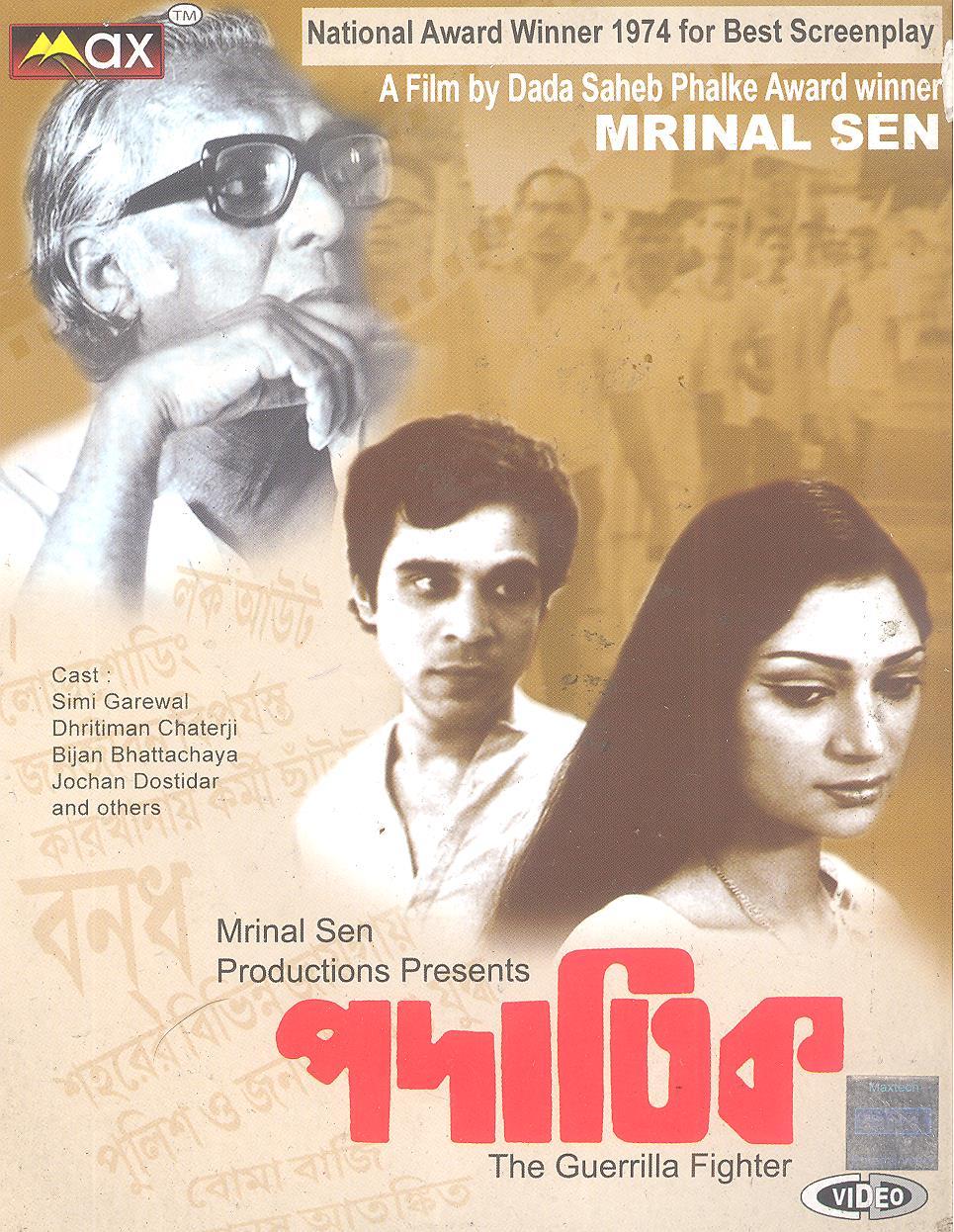 Dhritiman Chatterjee, Simi Garewal, and Mrinal Sen in Padatik (1973)