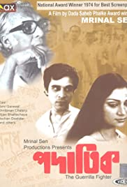 Padatik (1973) Poster - Movie Forum, Cast, Reviews