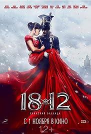 1812. Ulanskaya ballada Poster