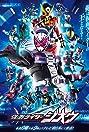 Kamen Rider Zi-O (2018) Poster