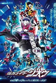 Primary photo for Kamen Rider Zi-O