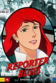 Reporter Blues Poster