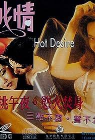 Ye tiao qing (1993)
