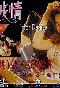 Primary photo for Hot Desire