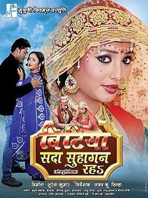 Bitiya Sada Suhaghan Rah movie, song and  lyrics