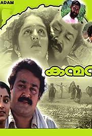 Kanmadam Poster