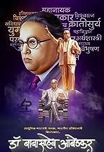 Ek Mahanayak - Dr B R Ambedkar
