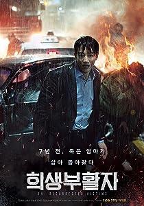 My movie library free download Heesaeng boohwalja [480x640]