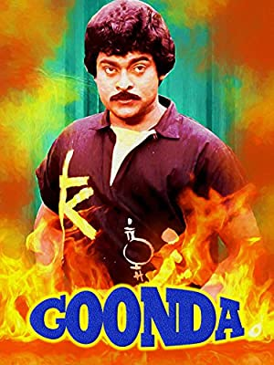 Kodanda Rami Reddy A. Goonda Movie