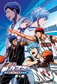 Kuroko no Basket Movie 1: Winter Cup Soushuuhen - Kage to Hikari Poster
