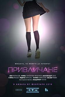 Attraction (I) (2018)