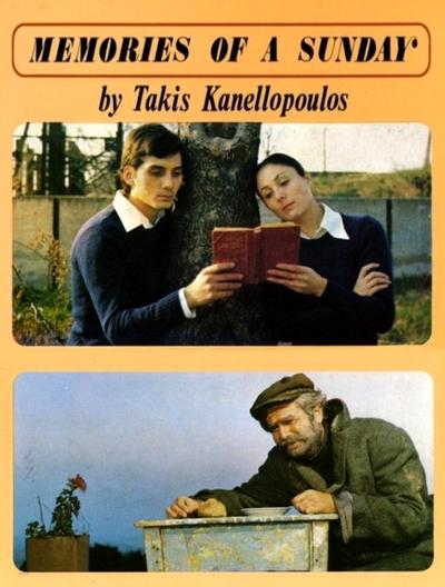 To hroniko mias Kyriakis (1975)