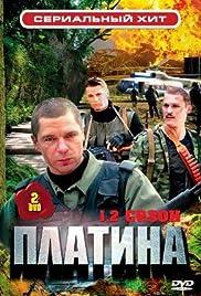 Platina Poster