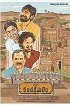C/o Kancharapalem Poster