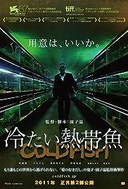 Cold Fish (2010) Tsumetai nettaigyo 720p