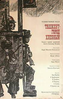 Tashkent - gorod khlebny (1968)