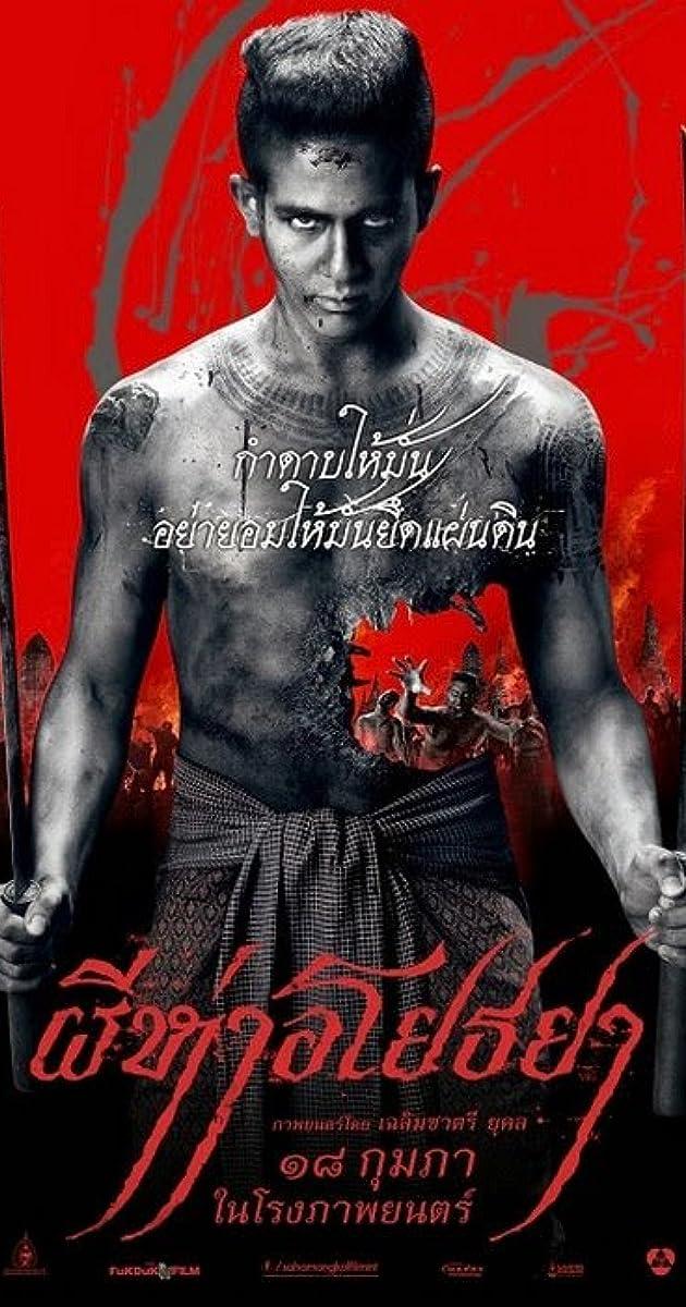 Xác Sống Thái Lan - The Black Death (2015)