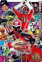 Shuriken Sentai Ninninger vs. ToQger the Movie: Ninjas in Wonderland