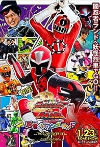 Primary photo for Shuriken Sentai Ninninger vs. ToQger the Movie: Ninjas in Wonderland