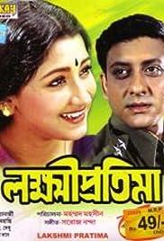 Lakhmi Pratima Poster