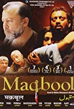 Primary image for Maqbool