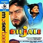 Diljale (1996)