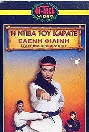 I diva tou karate Poster
