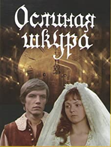 Watch adult movies no downloads Oslinaya shkura [4K