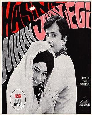 Johnny Walker Haseena Maan Jayegi Movie