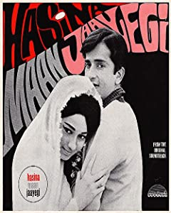 Haseena Maan Jayegi full movie torrent