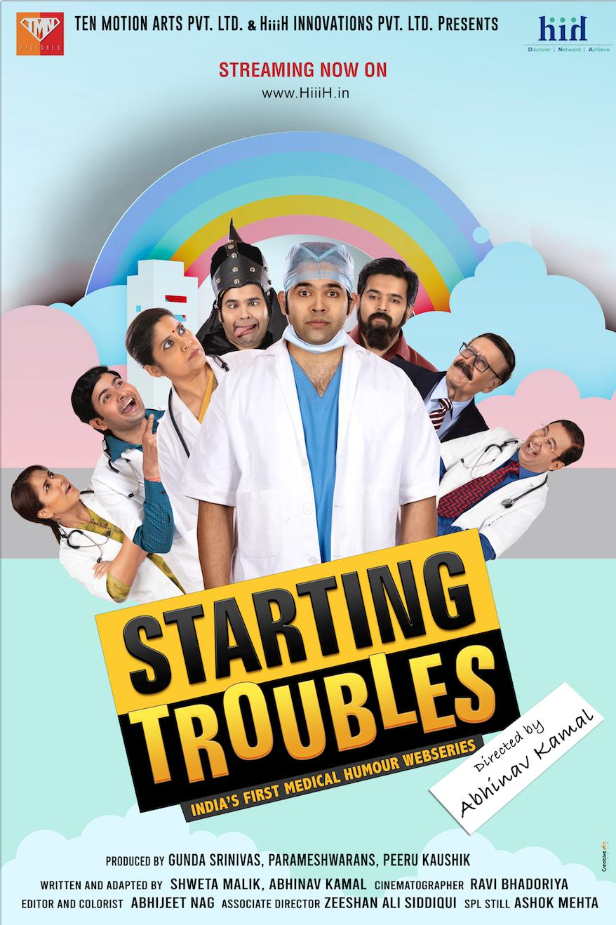 Starting Troubles (2020)