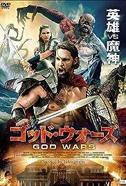 God Wars Poster