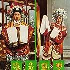 Yin Fang