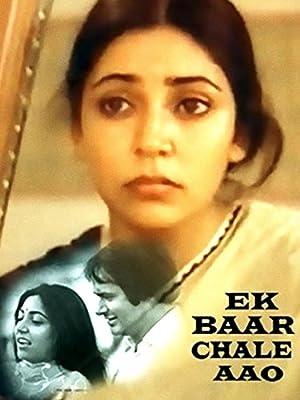 Ek Baar Chale Aao movie, song and  lyrics