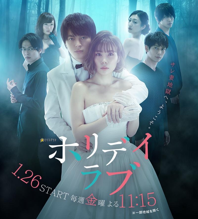 Wedding Dress Korean Movie Sub Indo