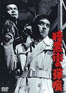 Legal movie downloading Ankokugai no dankon Japan [320x240]