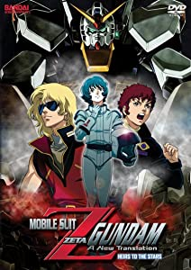 Mobile Suit Z Gundam: A New Translation - Heirs to the Stars full movie torrent